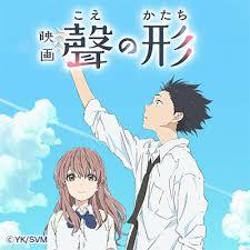『聲の形』 『たまこラブストーリー』を世に送る、深海誠も認める山田尚子とは?年齢、出身、作品は?【ZIP】