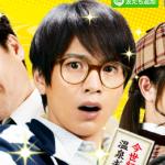 人間観察モニタリング向井理出演! 12月3日封切のRANMARUってどんな映画?