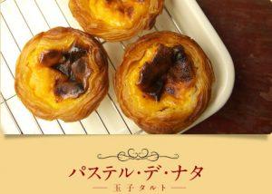 menu_item_01