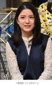日本テレビ出典