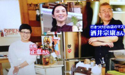 田中麗奈の行きつけの店はサモワールの場所や価格、予約は?名物はウクライナ風ボルシチ!【A-Studio】