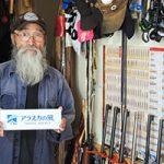 トラッパー伊藤の経歴や名前の由来に本名は?なぜアラスカに来た理由や家族は?【こんなところに日本人】
