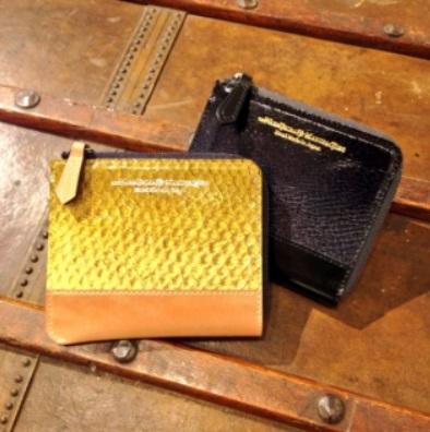 所さんお届けモノですの近大マグロ財布『ピサイン』がすごい!通販は?購入方法や価格に種類は?臭いも大丈夫?