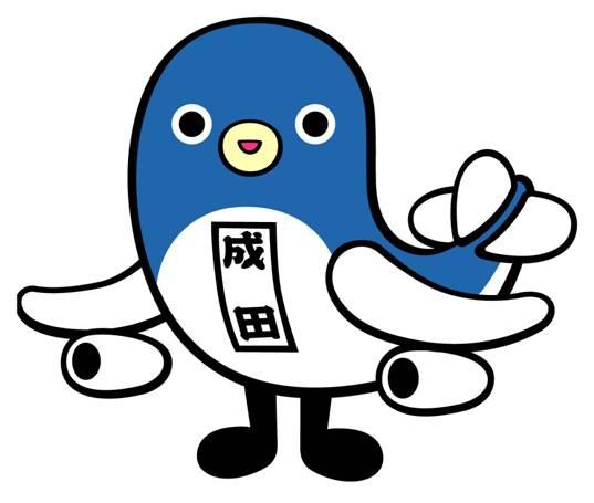 うなりくんがゆるキャラグランプリ2017で一位!千葉県初グランプリ獲得!成田市マスコットの経歴やプロフにCDもをチェック!
