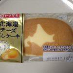 高畑充希もハマった罪深すぎるグルメは北海道チーズ蒸しケーキのはちみつがけ?作り方や罪深いカロリーは?【沸騰ワード10】