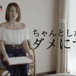 優岩永幸子(バチェラージャパンシーズン2)の経歴は?性格は?元アイドルで画像は?ヘルシーホームパーティクリエイター!