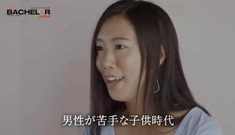 上野彩(バチェラージャパンシーズン2)は幼稚園の先生!経歴や性格は?