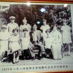 台湾ダム技師八田與一(よいち)と妻、外代樹の馴れ初めは?美人だが最期は?画像に子供はいたの?【日本人が知らない】