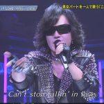UTAGE!セットリスト夏のリクエスト祭り2018toshiの一人globeがヤバい!出演者と内容は?放送事故はある?