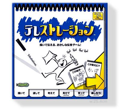 所さんお届けモノですお絵描き伝言ゲームテレストレーションの通販は?何度も使える?