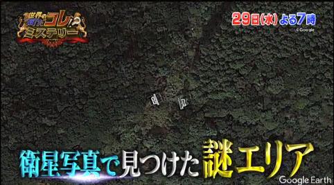 長崎の衛星写真で見つけた謎エリアの場所は何処?住所や行き方に正体は?アンテナ?スクリーン?川内町【世界なんだコレミステリー】