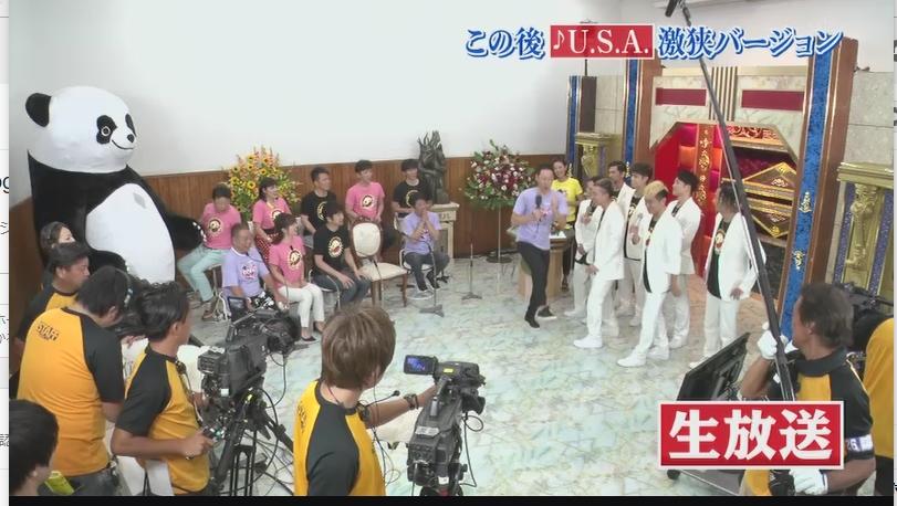 アンドレザジャイアントパンダのUSAダンスがヤバい?プロフィールは?武道館でDAPUMPとコラボ!行列