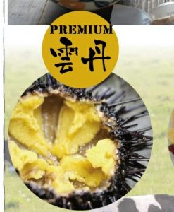 ウニバターは川島旅館が作る東方神起も絶賛のごはんのお供!北海道バターフィールドの通販やお取り寄せは?【行列】