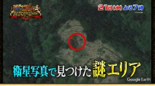 兵庫の山奥の衛星写真謎エリアの場所は?兵庫県香美町小代で小屋は牛舎と放牧場?黒毛和牛の故郷!世界なんだコレミステリー
