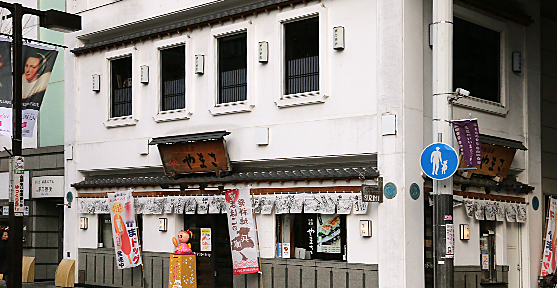 かまぼこドッグ、チーかまドッグとは?兵庫県民熱愛姫路グルメ!通販や作り方は?【ケンミンショー】