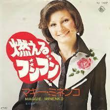 マギーミネンコの経歴やプロフィールや若い頃の画像は?結婚や家族に店は?息子はユーチューバー!