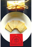 熟成燻製豆腐(いわどうふの燻製)の通販は?青空レストラン島根県益田市真砂の豆腐の販売店や購入方法は?