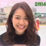 浦郷 絵梨佳のプロフィールは?身長、体重、スリーサイズにインスタ画像に事務所は?モニタリングスケート美女2月14日出演
