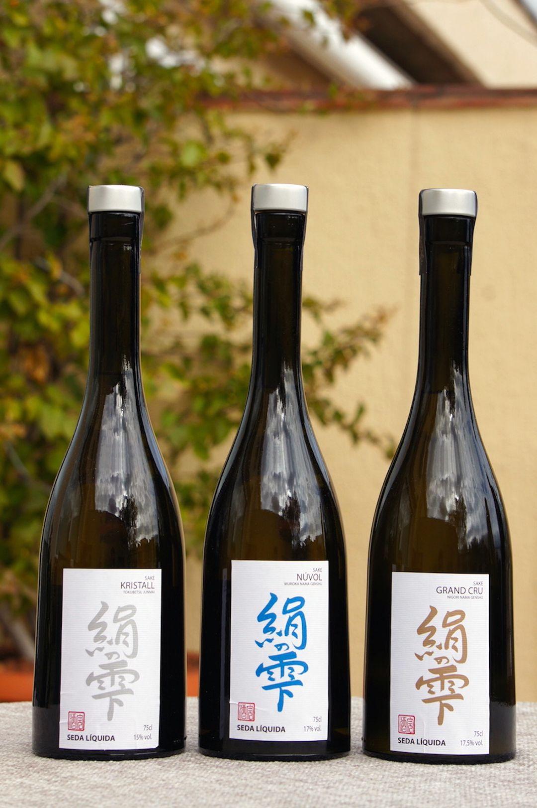 絹の雫スペインピレネー日本酒通販や購入は?価格に米は?アントニ・カンピンス酒蔵の場所はトゥイシェント【ヒャッキン】