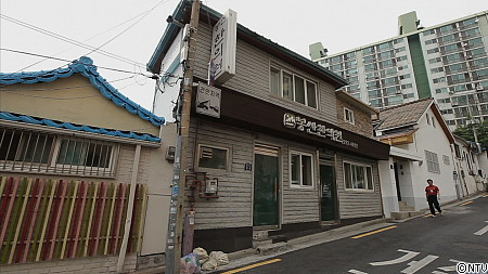 中条あやみがソウルで行った脈診の『ボンサン韓医院』の場所やアクセスは?小雪の行きつけ!【アナザースカイ最終回】