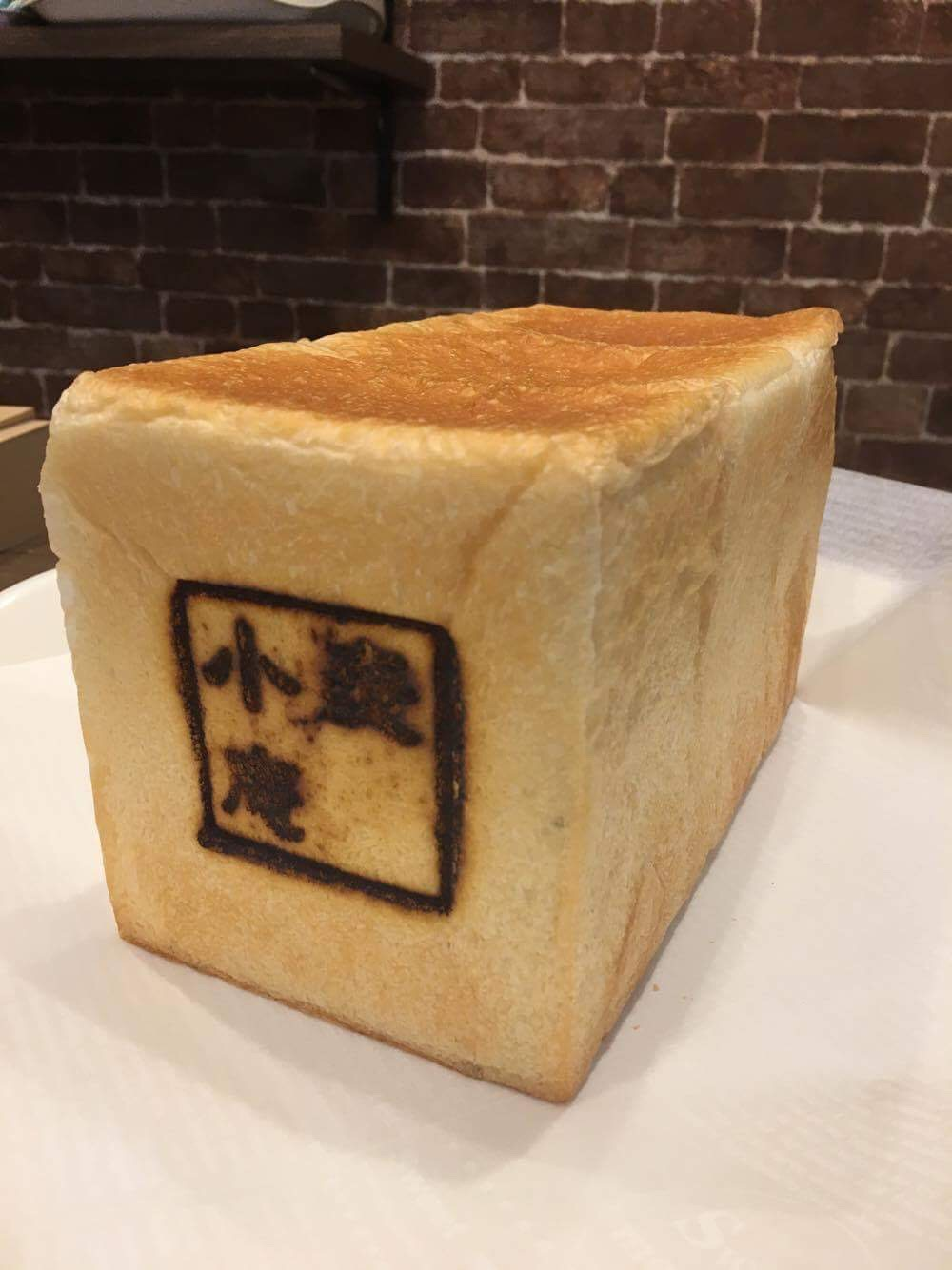 ケンミンショーの高級食パン極は神戸垂水で一本4320円!小麦庵の通販情報や店舗アクセスに駐車場は?