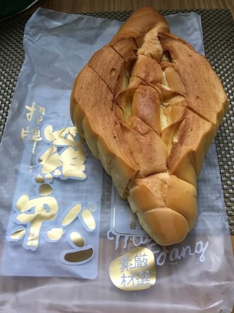 羅宋パン(ルオソンパン)は台湾の1000kcalバカ売れパン!通販は?有吉レディース