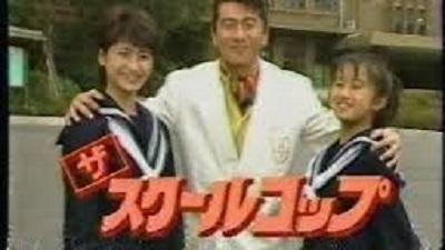 伊藤かずえは仁藤優子に不義理された?『不良少女と呼ばれて』『スクールコップ』のスケバン女優Iとの仲は?【爆報】