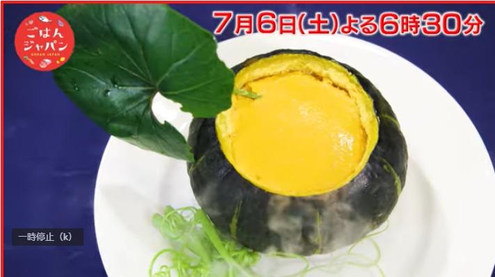 ごはんジャパン江戸崎かぼちゃプリンの販売期間や通販は?モンサンクレール購入可能!
