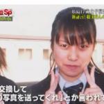 鹿嶋学の別件逮捕の暴行事件とは?広島の事件の動機や理由は何?女子高生と恋愛関係?