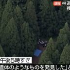 新潟県十日町市林道女性殺害遺棄事件の場所は?動機や犯人像は?